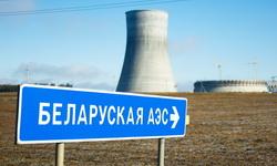 На БелАЭС приезжает миссия МАГАТЭ, о которой долго просила Литва